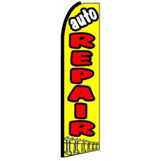 Auto Repair - Yellow Feather Flag Banner