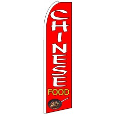 Chinese Food - Advertising Feather Flag Banner