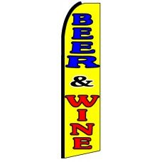 Beer & Wine - Advertising Feather Flag Banner